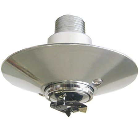 Product image for XL Series Institutional Sprinklers